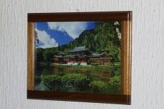 Bilder-Puzzle-Wohnzimmer-II